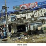 Bombed Warda Store in Baghad, Iraq. (AINA photo)