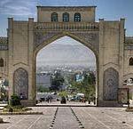 Quran Gate in Shiraz, Iran. (Amir Hussain Zolfaghary, Wikipedia)