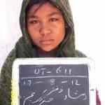Rimsha Masih police mug shot.