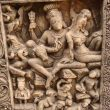 Carving on a Hindu temple in Malhar Bilaspur, Chhattisgarh, from 10th or 11th century. (Wikipedia)