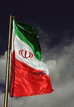 Iranian flag (Wikipedia)