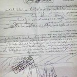 Medical record stating Salama Fawzy Tobia's wounds and unconscious condition. (Morning Star News)