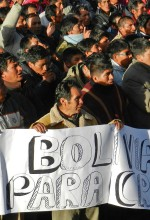 Christians gather during President Evo Morales' first visit to Chacarillas in 2012. (Morning Star News)