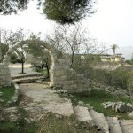 Moshav Yad Hashmona wedding ceremony site. (Morning Star News via Moshav Yad Hashmona)