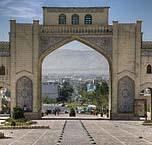 Quran Gate in Shiraz, Iran (Amir Hussain Zolfaghary, Wikipedia)