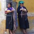 Street vendors in San Cristobal de las Casas, Chiapas. (Wolfgang Sauber, Wikipedia)