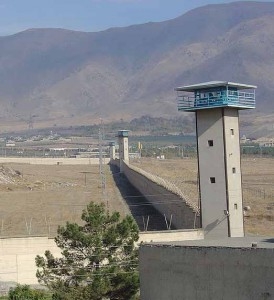 Rajai-Shahr Prison in Karaj, outside Tehran. (Wikipedia)