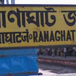 Ranaghat railway station, West Bengal