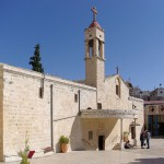 Greek Orthodox Church of the Annunciation in Nazareth. (Wikipedia)