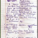 Kabuna County record of apology for death threat against Hassan Muwanguzi in eastern Uganda. (Morning Star News)