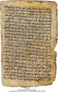 Page of Scripture from Mt. Sinai Arabic Codex, 9th century. (Wikipedia)
