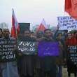 Christian Slum Dwellers Fight Eviction in Islamabad, Pakistan