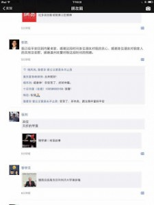 Zang Kai's social media message that he was released. (China Aid)
