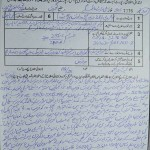 First Information Report of blasphemy accusation against Nadeem Masih. (Morning Star News)