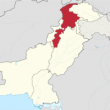Christian Security Guard Killed in Islamic Extremist Terrorist Attack in Pakistan
