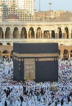 The Kaaba in Mecca, Saudi Arabia, subject of blasphemy in Pakistan. (Zakaryaamr at Wikipedia)