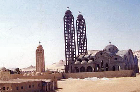 St Samuel Monastery In Al Adwa City