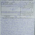 First Information Report of blasphemy accusation against Nadeem James. (Morning Star News)