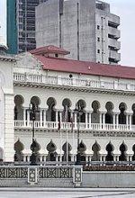 Malaysia's Federal Court. (Wikipedia)