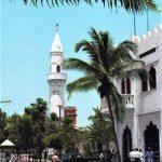 Mogadishu, Somalia. (Wikipedia).
