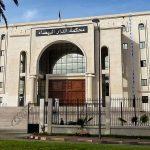Dar El Baida Court outside of Algiers, Algeria. (Wikipedia)