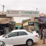 Market street and post office in Nyala, South Darfur, Sudan. (Wikipedia)