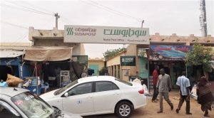 Market street and post office in Nyala, South Darfur, Sudan. (Wikipedia)