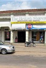 Nattandiya, Puttalam District, North Western Province, Sri Lanka. (Wikipedia)