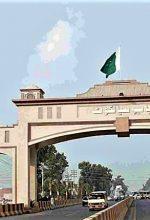Sialkot Gate, Sialkot, Pakistan (Wikipedia, edited from YaminJanjua)