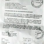 Security memo issued 10 days before April 21 attacks warning of possible suicide bombing by Islamic extremist group National Thowheed Jamaath. (Twitter, Sri Lankan Ministry of Telecommunication)