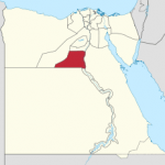 Minya Governorate, Egypt. (Wikipedia)