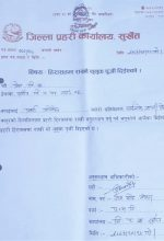 Copy of arrest warrant for pastor Prem Bahadur in Nepal for allegedly violating lockdown amid coronavirus pandemic. (Morning Star News)