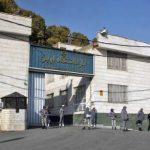 Evin Prison in Tehran, Iran. (Ehsan)
