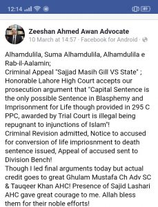 Announcement on Twitter by attorney of ruling in Pakistan. (Morning Star News screenshot)
